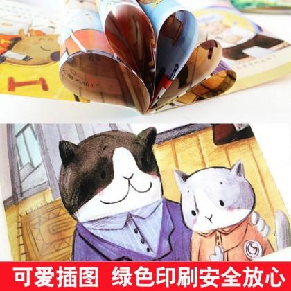 Children Growth Picture Book (10books/set)