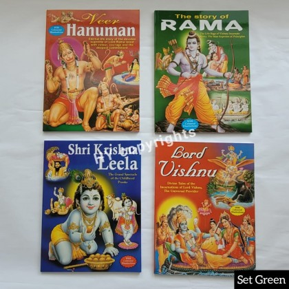 The Story Of Rama