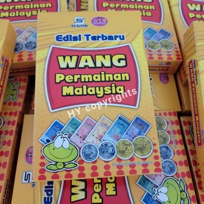 Wang Permainan Malaysia